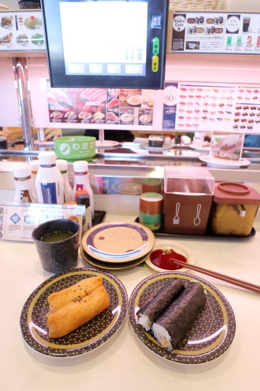 はま寿司 高知河ノ瀬店_a0077663_07495287.jpg