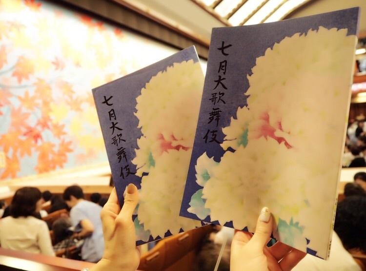 7月大歌舞伎(歌舞妓座)_c0366777_00410782.jpg