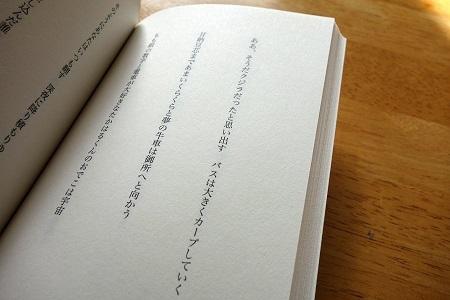 f0100480_15190200.jpg