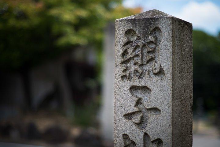 アルファベットと漢字が混在する街角_d0353489_971852.jpg