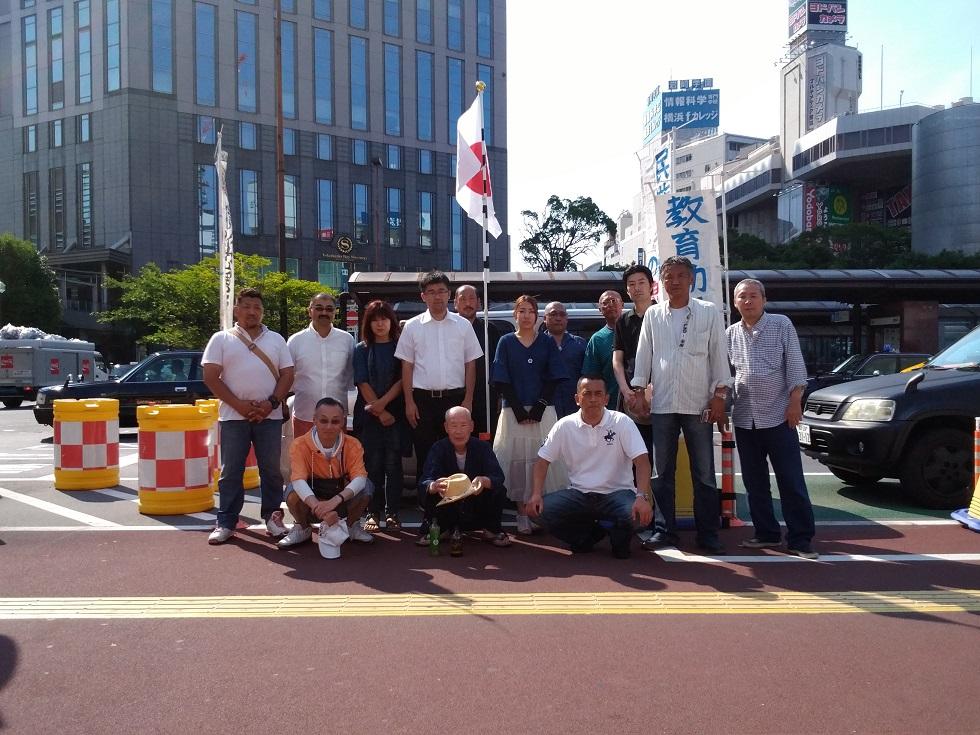 平成廿九年七月九日 「横濱演説會」參加 於横濱驛西口ロータリー _a0165993_2010235.jpg