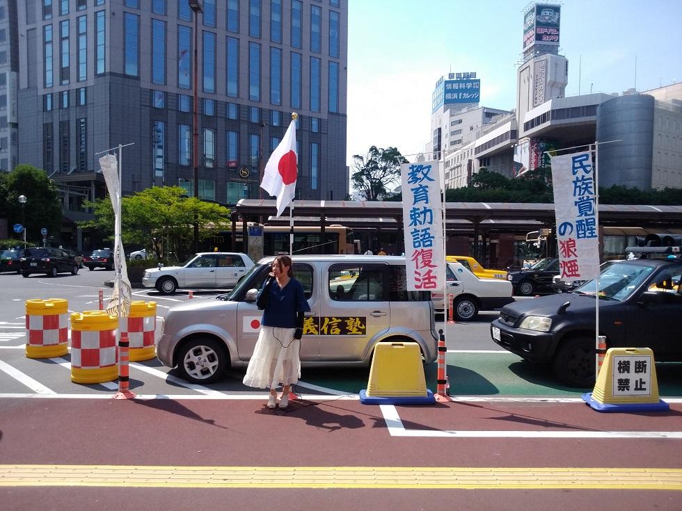 平成廿九年七月九日 「横濱演説會」參加 於横濱驛西口ロータリー _a0165993_201036.jpg