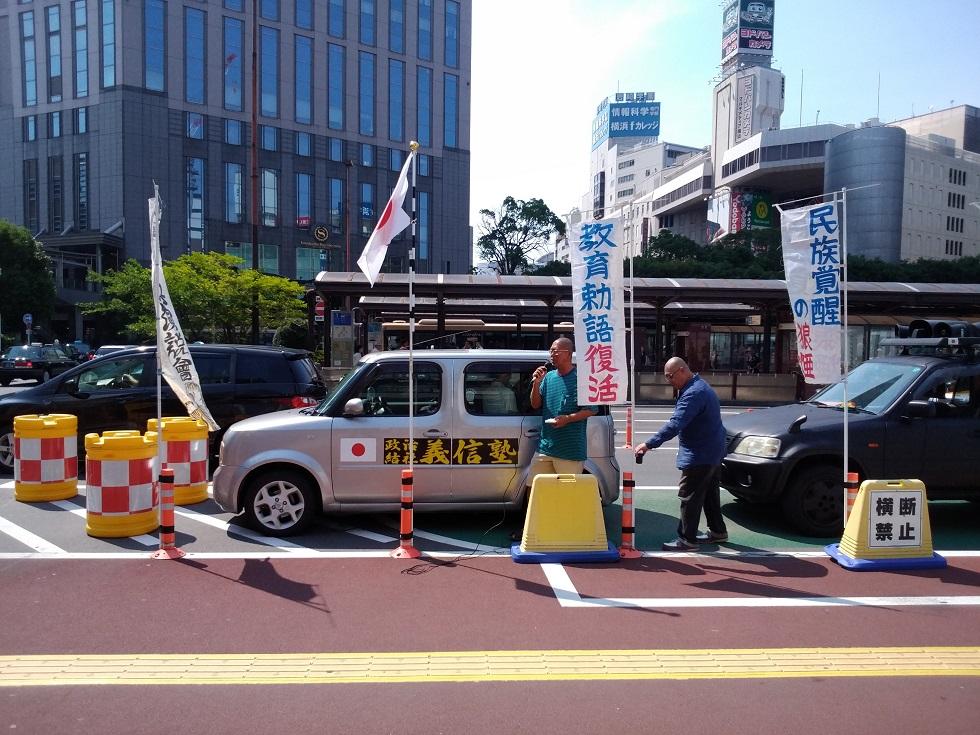 平成廿九年七月九日 「横濱演説會」參加 於横濱驛西口ロータリー _a0165993_2075980.jpg