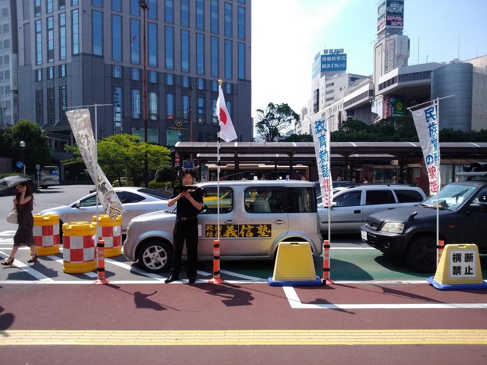 平成廿九年七月九日 「横濱演説會」參加 於横濱驛西口ロータリー _a0165993_2081214.jpg