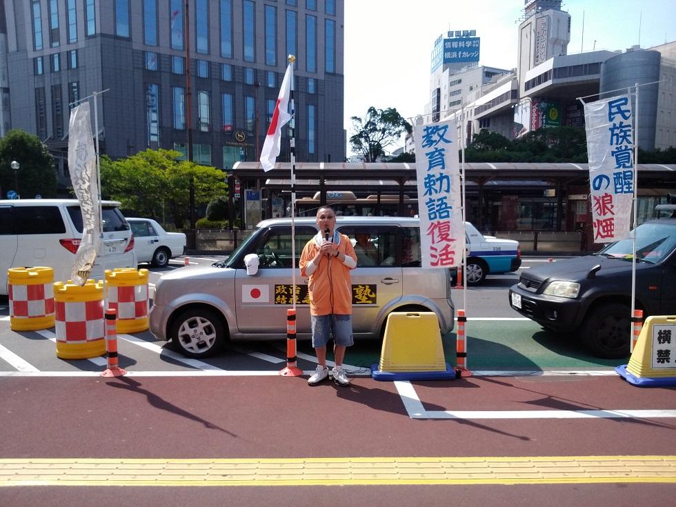 平成廿九年七月九日 「横濱演説會」參加 於横濱驛西口ロータリー _a0165993_2085848.jpg