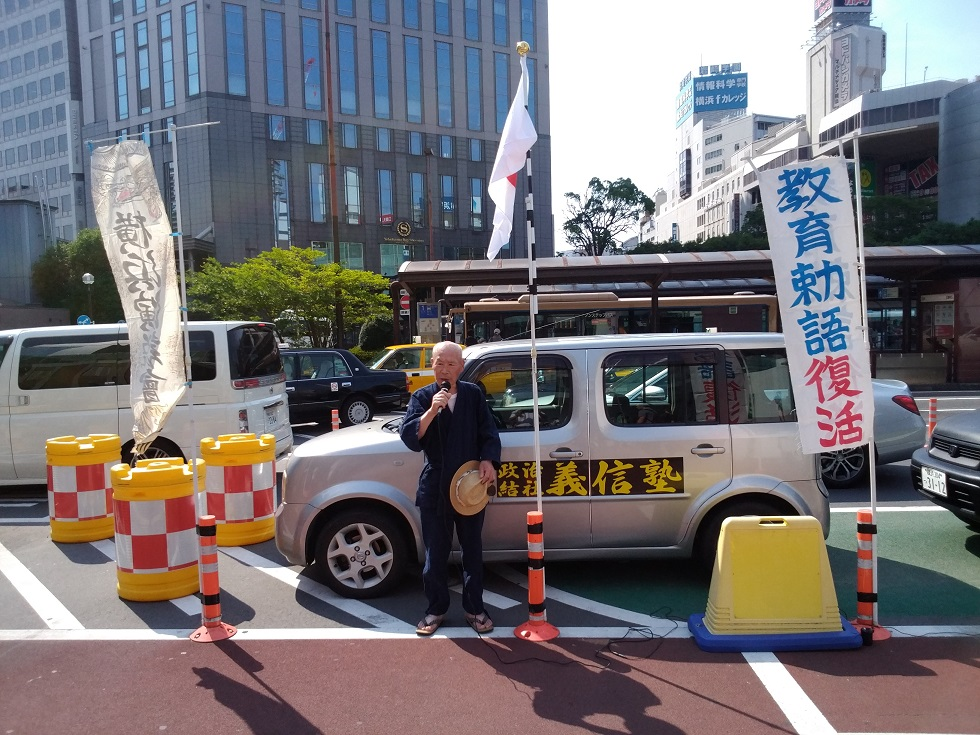 平成廿九年七月九日 「横濱演説會」參加 於横濱驛西口ロータリー _a0165993_2095679.jpg