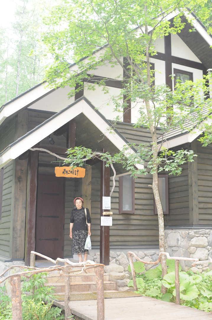 北海道の旅5 「富良野・風のガーデン」_a0148206_08072607.jpg