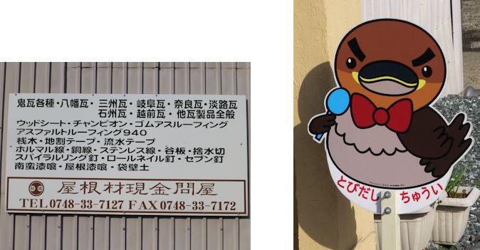 近江編(13):近江八幡(15.3)_c0051620_6223626.jpg