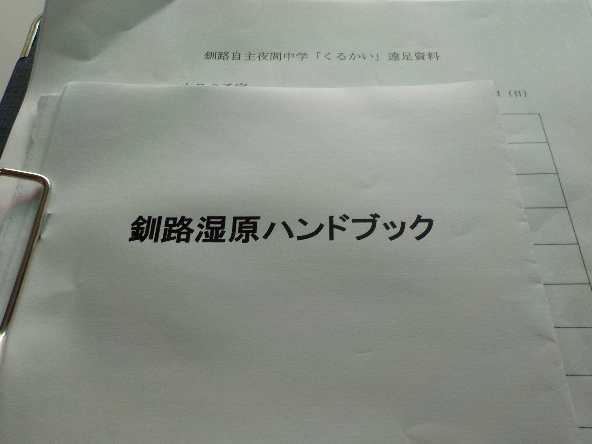 f0202120_08252085.jpg