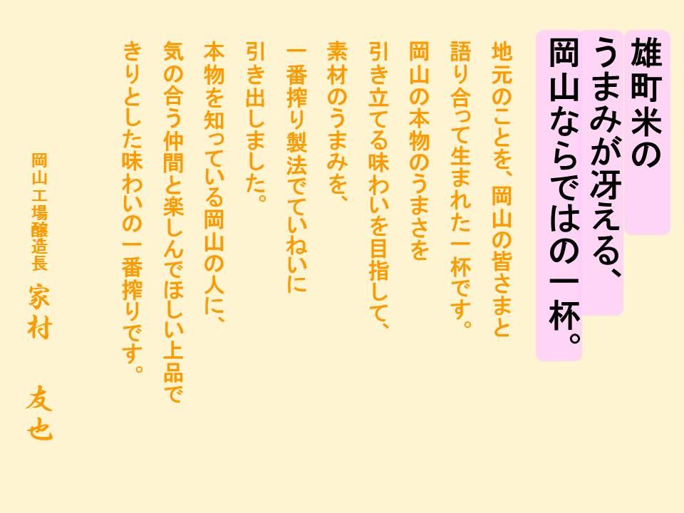 b0081121_6163116.jpg