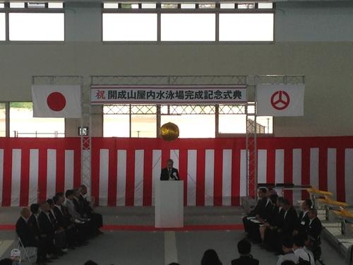 『開成山屋内水泳場完成記念式典』_f0259324_16103662.jpg