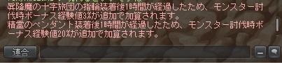 a0047837_20123918.jpg