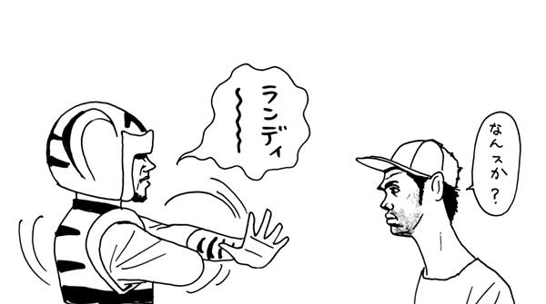 7月23日(日)【ヤクルト-阪神】(神宮)0ー5◯_f0105741_14510822.jpg