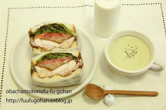 鮭弁当&わんぱくサンドの御出勤ごぱんセット_c0326245_11194512.jpg