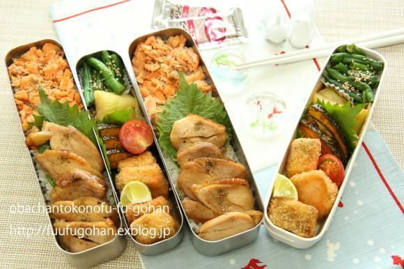 鮭弁当&わんぱくサンドの御出勤ごぱんセット_c0326245_11200816.jpg