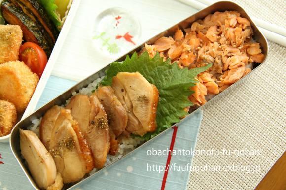 鮭弁当&わんぱくサンドの御出勤ごぱんセット_c0326245_11202939.jpg