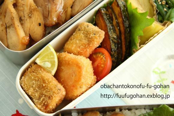 鮭弁当&わんぱくサンドの御出勤ごぱんセット_c0326245_11205203.jpg