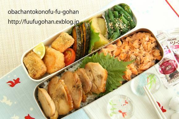 鮭弁当&わんぱくサンドの御出勤ごぱんセット_c0326245_11213796.jpg