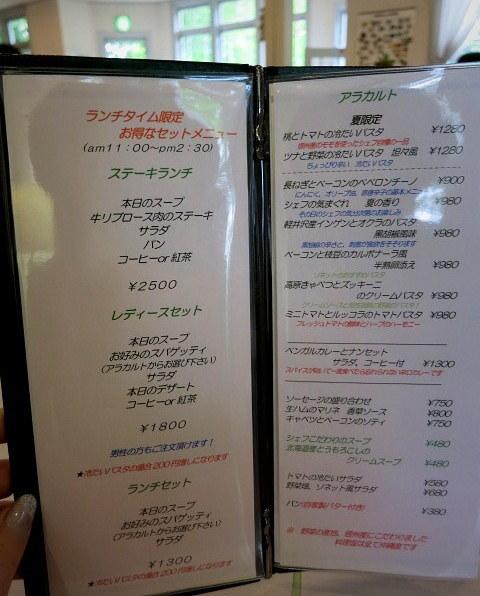桃とトマトの冷たいパスタ*旬菜パスタの店・レストランソネット_f0236260_02112540.jpg