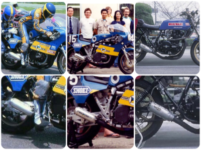 MORIWAKI M LEGEND MONSTER完売のお知らせ&その他♪_d0246961_08481744.jpg