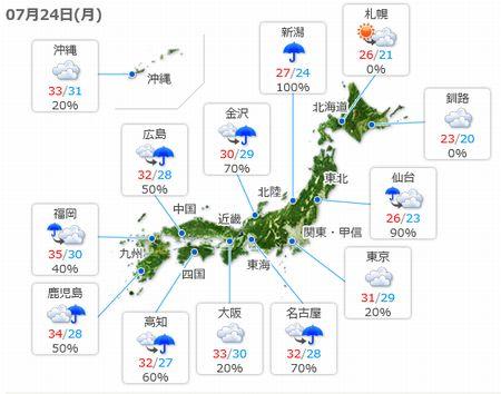 鮭の紫蘇海苔巻き ✿ おいしいコーヒー(๑¯﹃¯๑)♪_c0139375_1133596.jpg