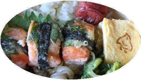 鮭の紫蘇海苔巻き ✿ おいしいコーヒー(๑¯﹃¯๑)♪_c0139375_11345449.jpg