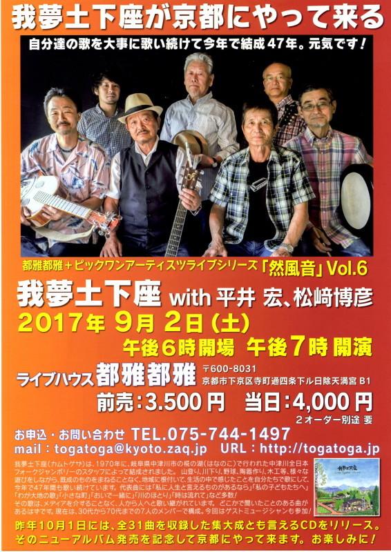 コンサート_c0054876_17181258.jpg