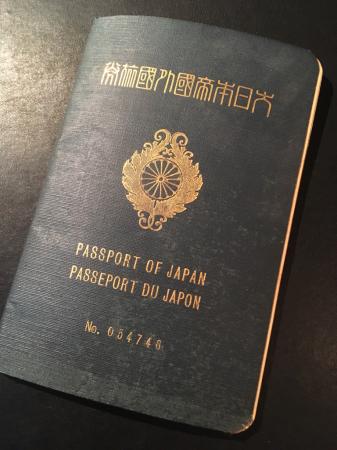 大日本帝国外国旅券・海軍主計少佐公用パスポート_a0154482_14243012.jpg