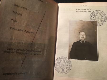 大日本帝国外国旅券・海軍主計少佐公用パスポート_a0154482_14243271.jpg