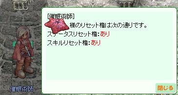 d0330183_0262346.jpg
