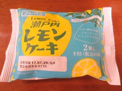 セブンイレブンのフルーツアイス3種とレモンケーキ♪_f0231189_17463889.jpg