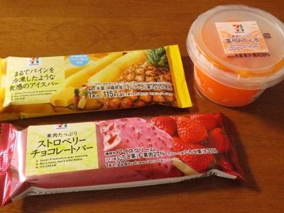 セブンイレブンのフルーツアイス3種とレモンケーキ♪_f0231189_17470046.jpg