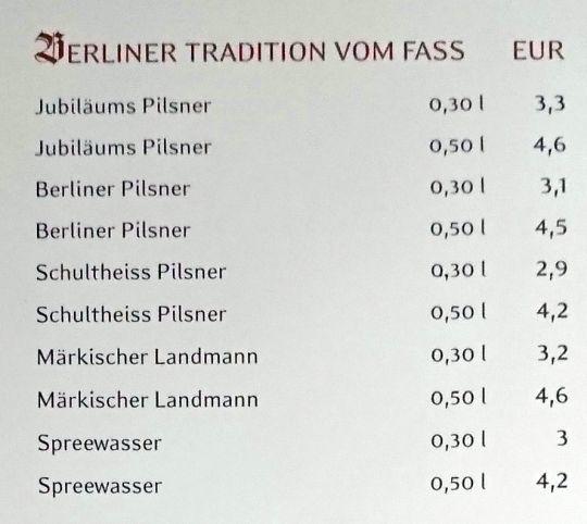 欧州出張2017年07月-第二日目-ベルリン最古のレストラン_c0153302_23192454.jpg