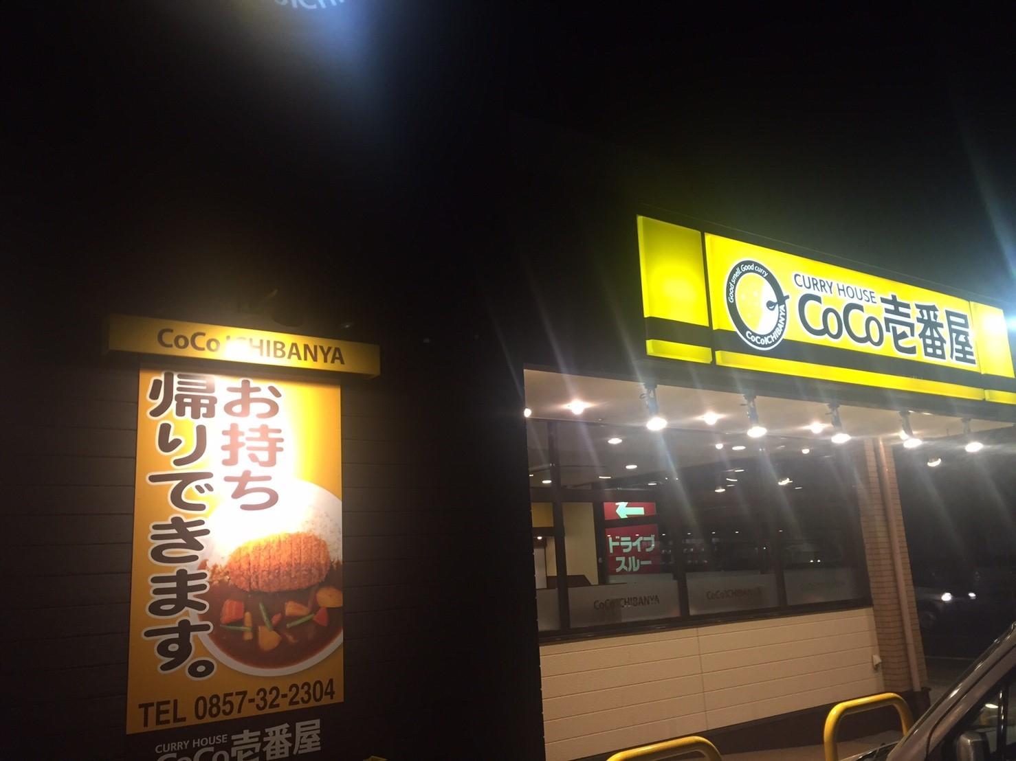 カレー放浪記 8_e0115904_00340998.jpg