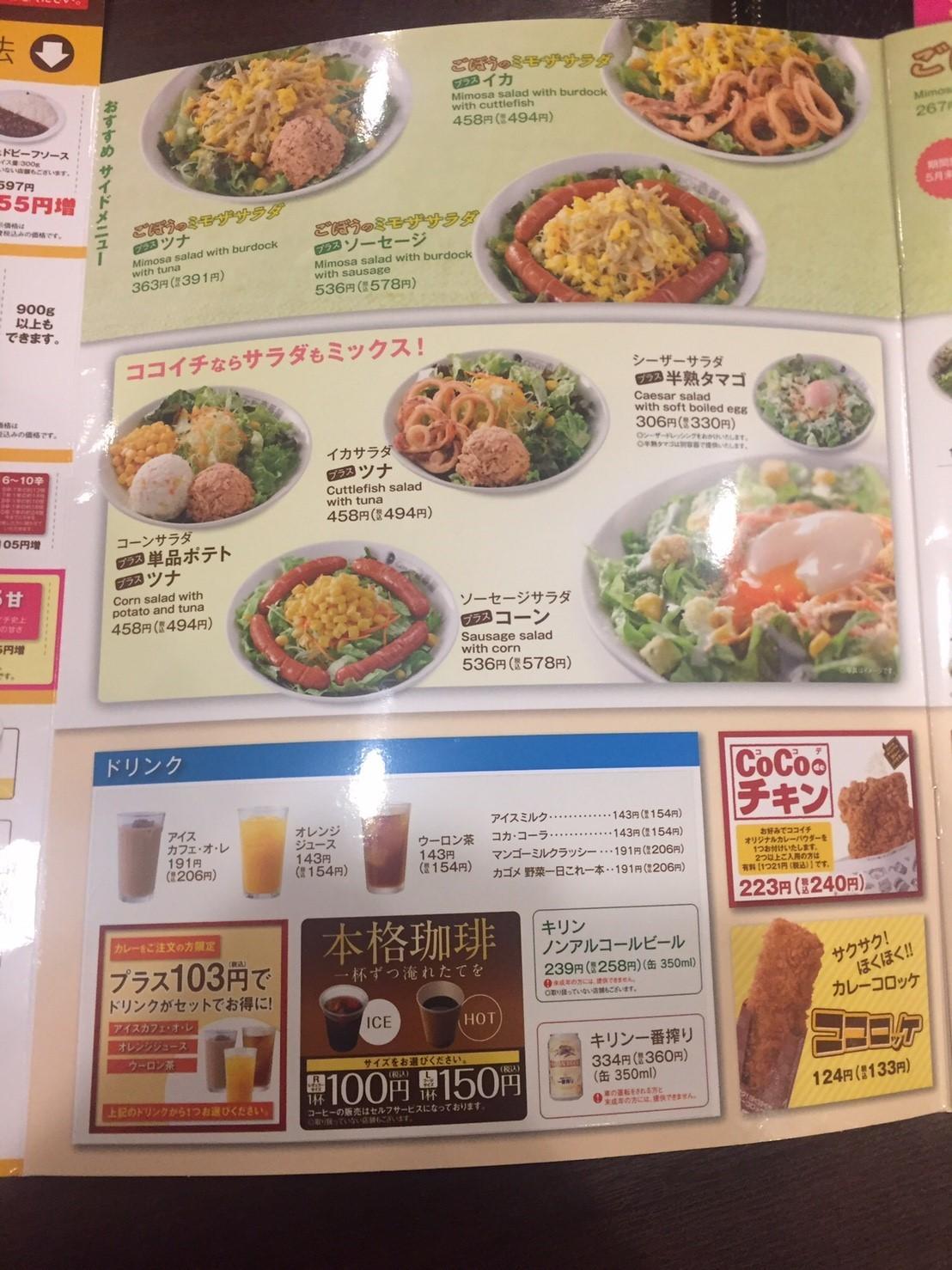 カレー放浪記 8_e0115904_00415906.jpg