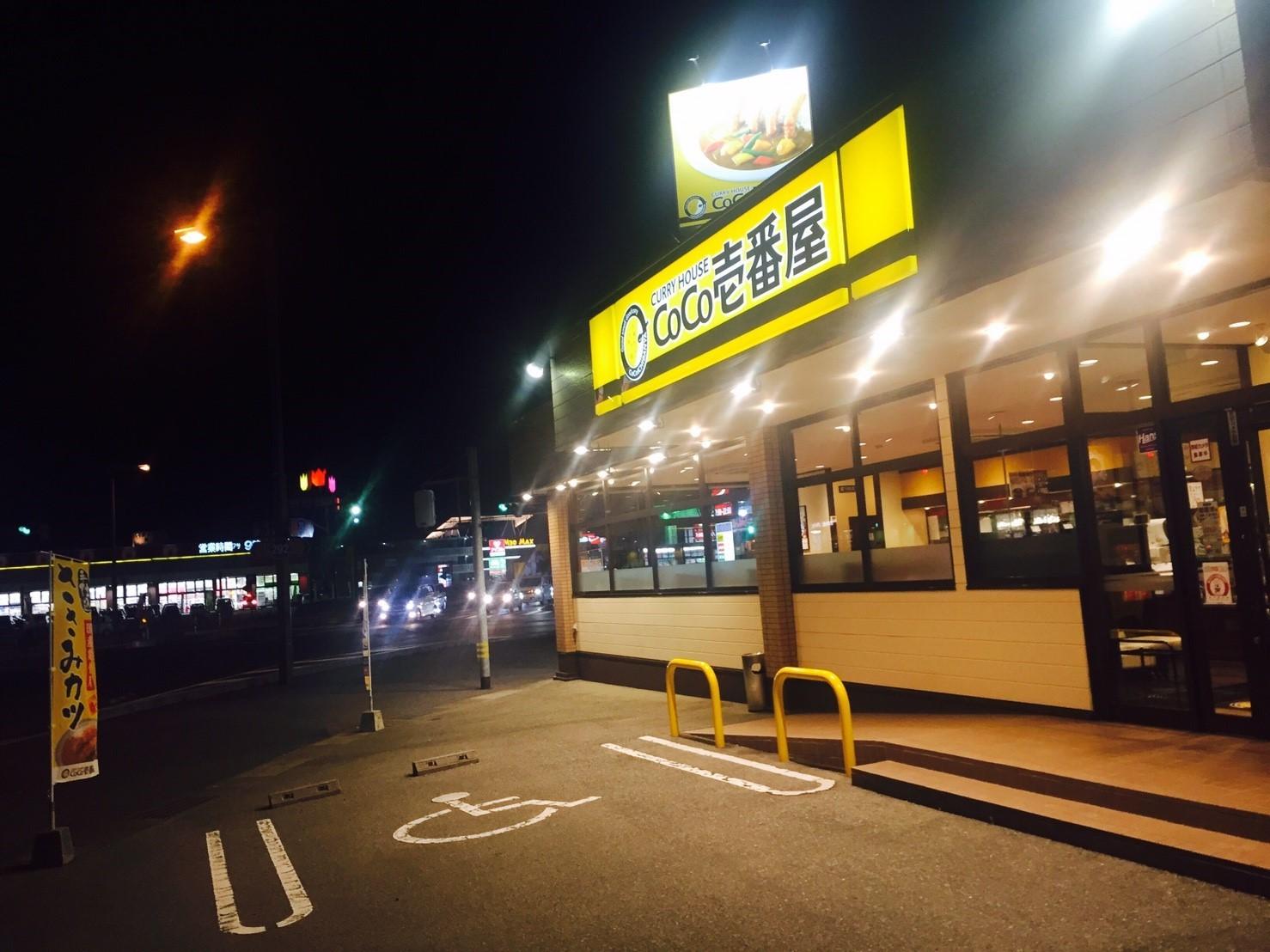 カレー放浪記 8_e0115904_01083117.jpg