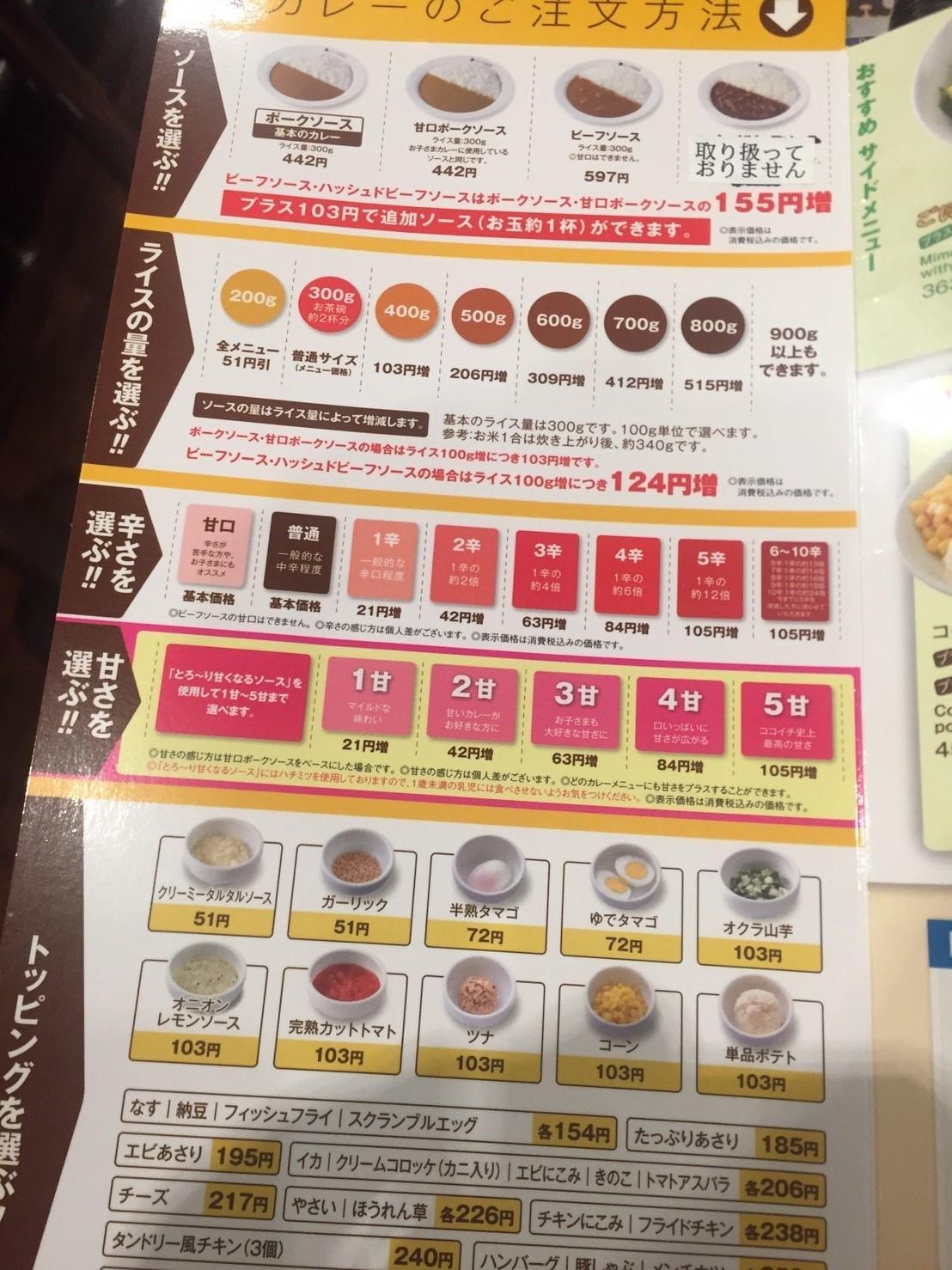 カレー放浪記 8_e0115904_01200736.jpg
