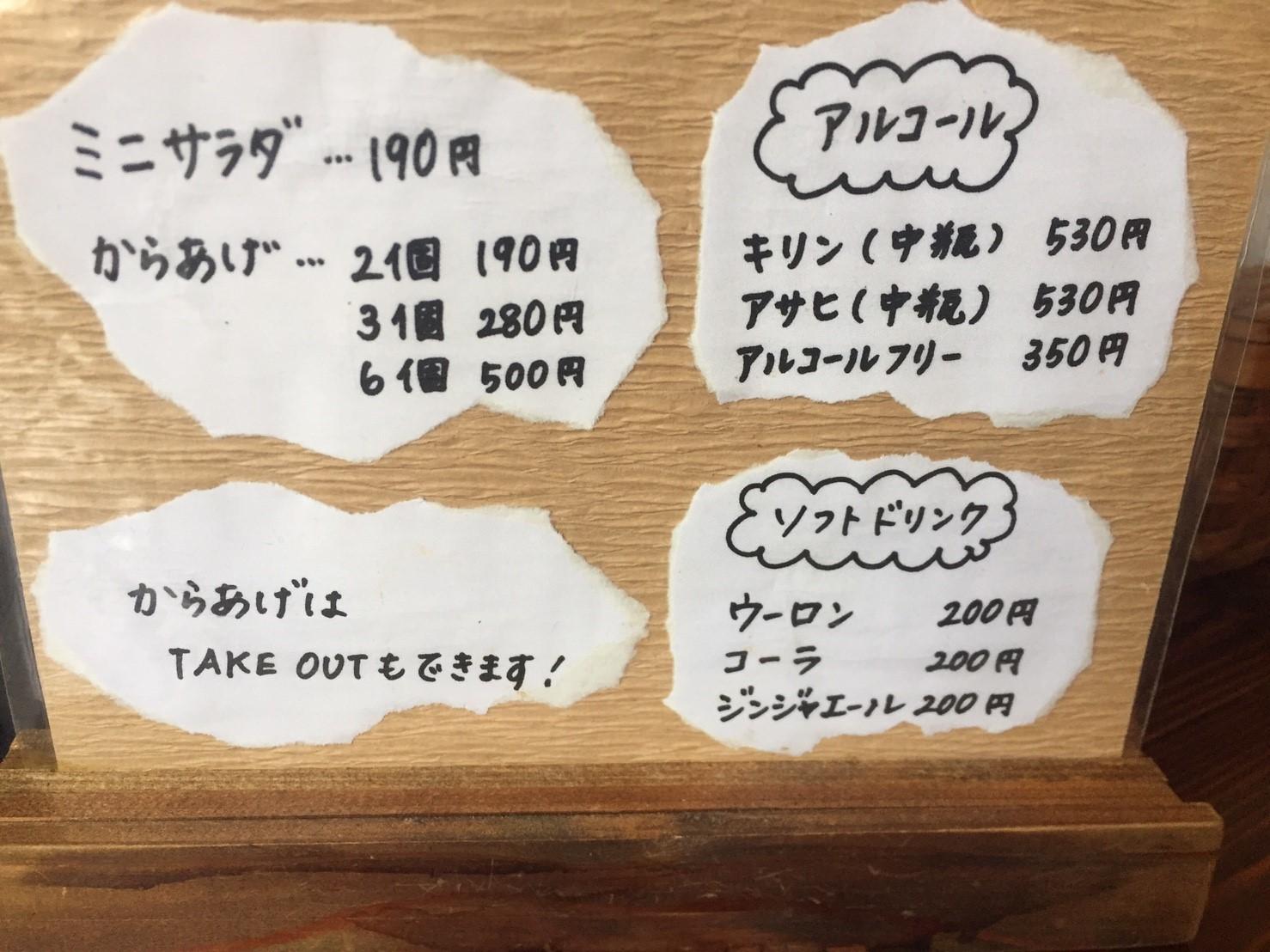 カレー放浪記 8_e0115904_03021709.jpg