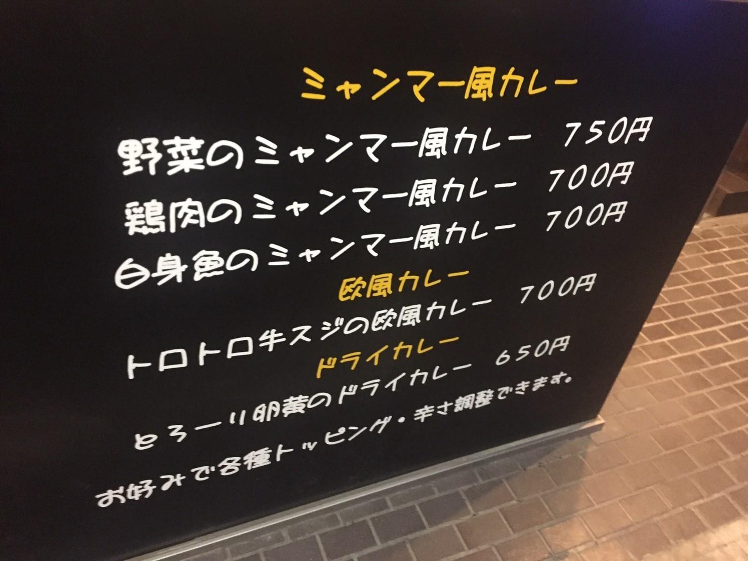 カレー放浪記 8_e0115904_03352982.jpg