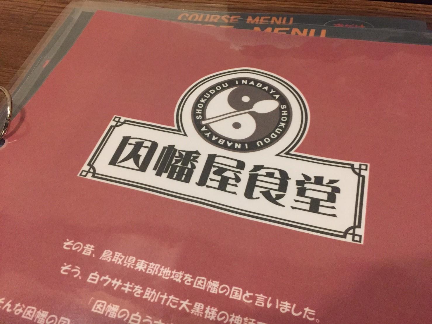 カレー放浪記 8_e0115904_04034652.jpg