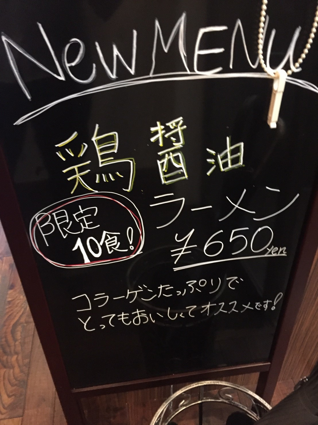 カレー放浪記 8_e0115904_04042412.jpg