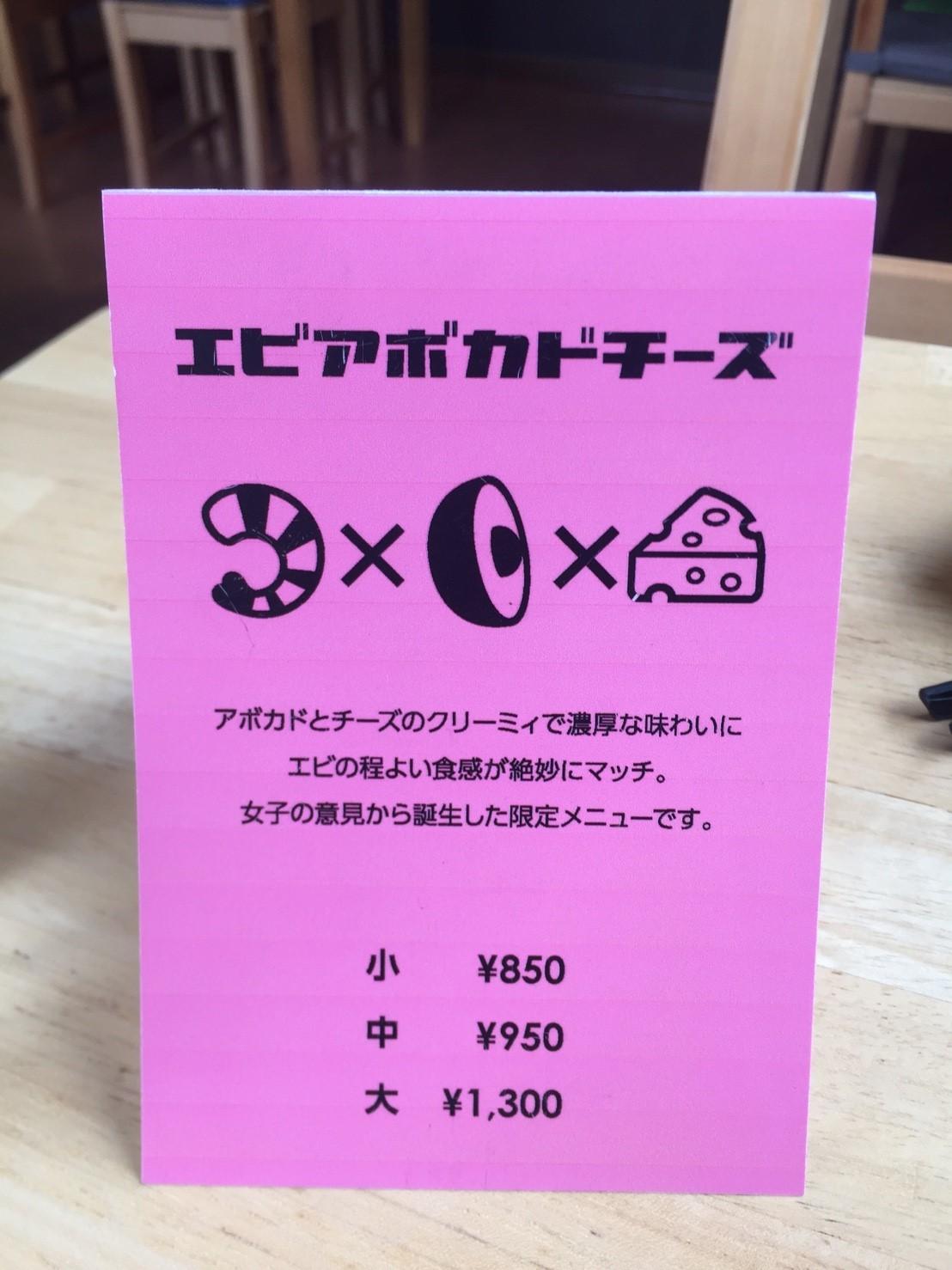 カレー放浪記 8_e0115904_04190830.jpg