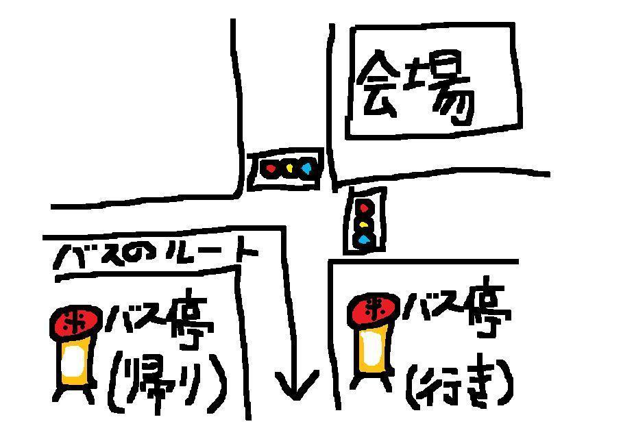 f0080704_20482503.jpg