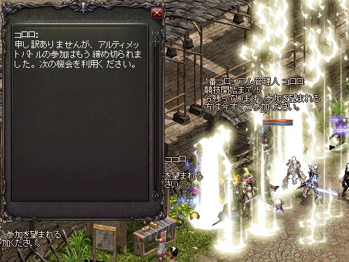 b0056117_00295026.jpg