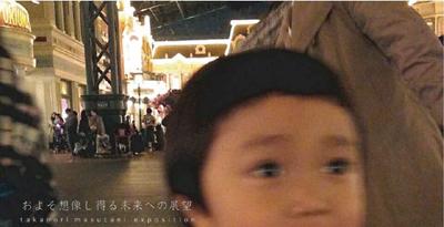 およそ想像し得る未来への展望 7/28(金)-8/20(日)takanori masutani exposition /ぎゃらりーマドベ_a0251920_15041640.jpg