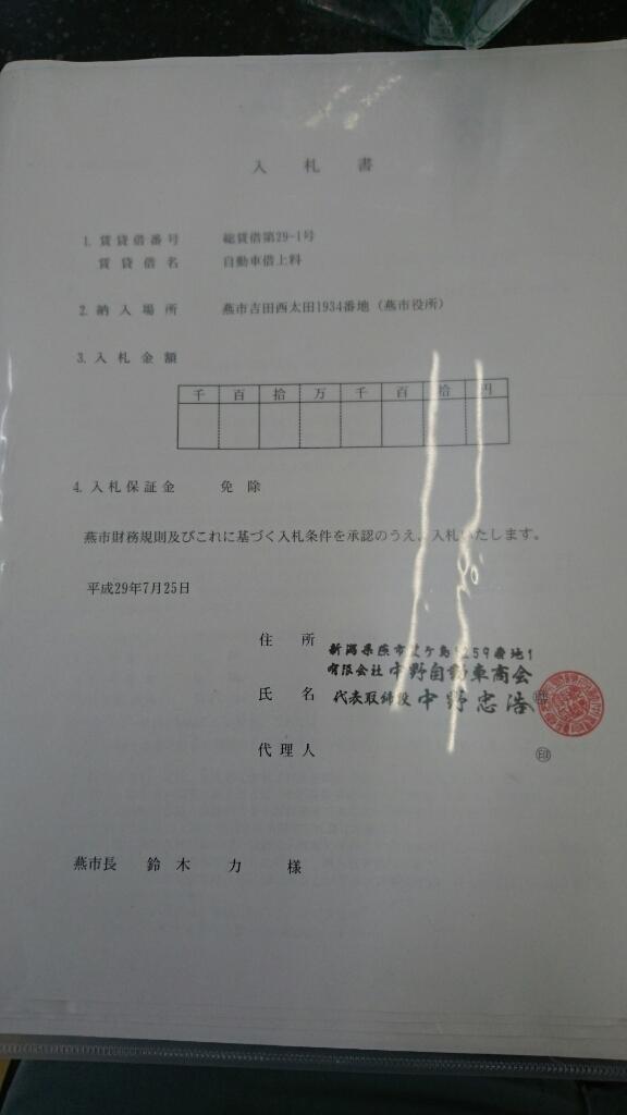b0237229_19162032.jpg