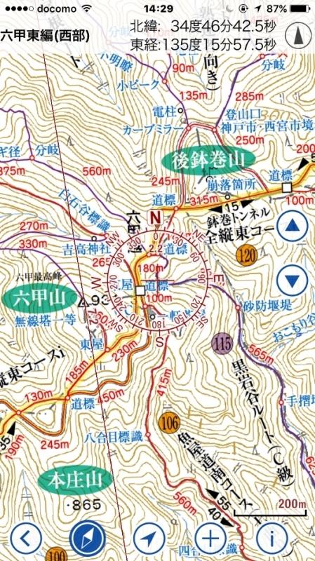 『 六甲山系登山詳細図 』 アプリ版 完成 !_e0351930_15431712.jpg