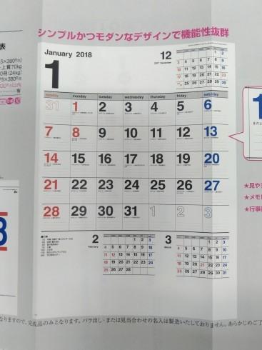 カレンダー_d0085634_16533686.jpg