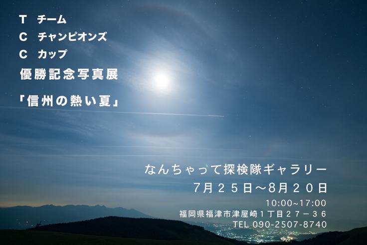 b0173137_17281204.jpg