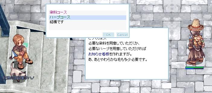 d0067837_223864.jpg